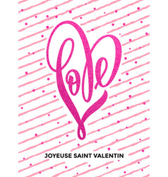valentine gold love heart glitter pattern card vector image