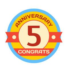 birthday fifth badge banner design flat vector image vector image