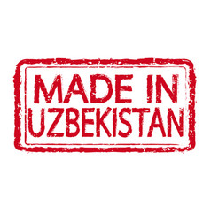 made in uzbekistan stamp text vector image