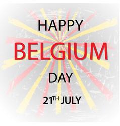 national day of belgium vector image