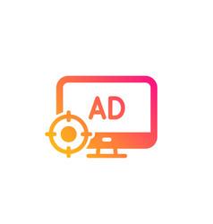 Seo adblock icon search engine optimization sign vector