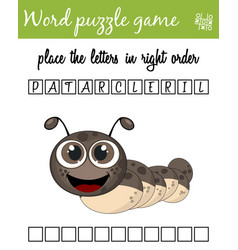 Words puzzle game with caterpillar place the vector