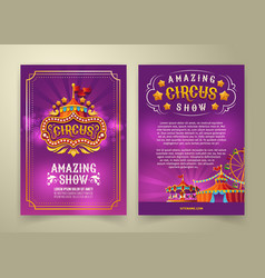 circus flyer banner vector image