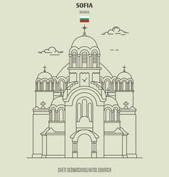 sveti sedmochislenitsi church in sofia vector image