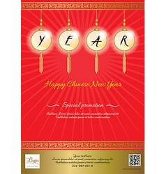 Chinese new year poster background vector image