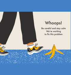 error page with a danger slip on a banana peel vector image