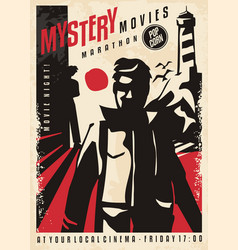 mystery movies poster design vector image