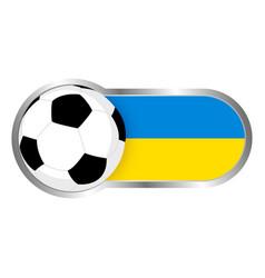ukraine soccer icon vector image vector image