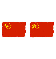 biological contamination china icon is red vector image