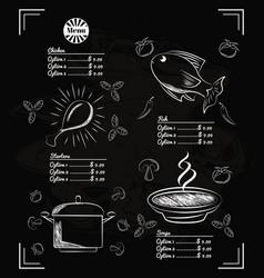 menu restaurant items vector image