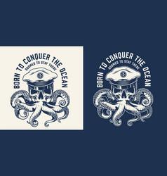 Vintage nautical monochrome emblem vector