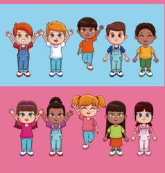 cute kids cartoon vector image