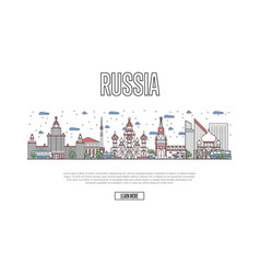 Travel russia poster in linear style vector