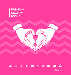 Hands holding baby - protection symbol heart vector