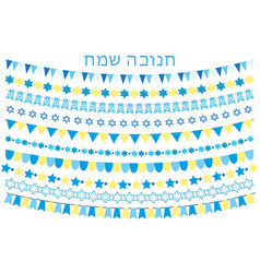 happy hanukkah set of garlands bunting flags vector image