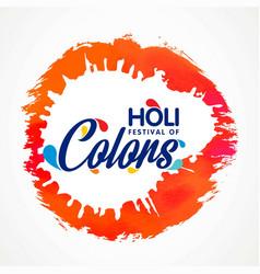happy holi festival white holi brochure having vector image