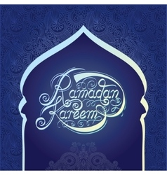 holy month of muslim community festival ramadan vector image