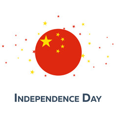independence day of china patriotic banner vector image