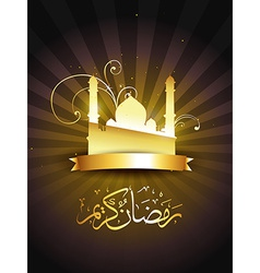 Islamic ramadan vector