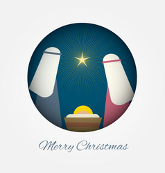 Merry christmas banner nativity vector