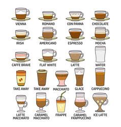 colorful coffee icon set vector image vector image