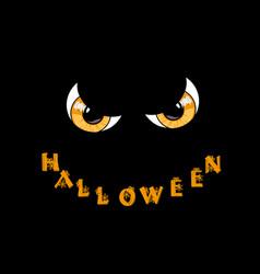 Halloween card yellow predatory monster eyes and vector