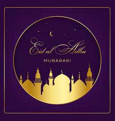 Eid al-adha eid ul-adha mubarak kurban bayrami vector