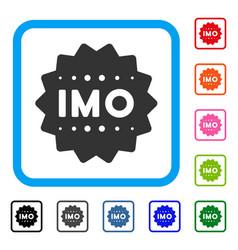 Imo token framed icon vector