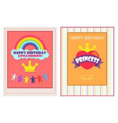 little princess happy birthday vector image