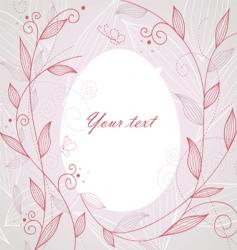 egg floral vector image