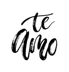 Te amo i love you text calligraphy vector