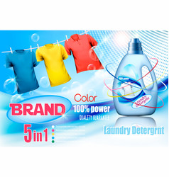 Laundry detergent ad plastic bottle and colorful vector