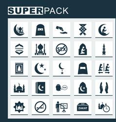 Ramadan icons set collection koran leaning vector