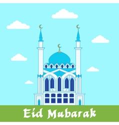 Eid Mubarak greeting card White vector image vector image