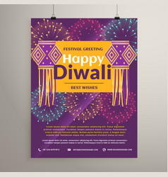 beautiful happy diwali flyer design with hanging vector image