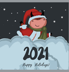 christmas card 2021 winter landscape new year vector image