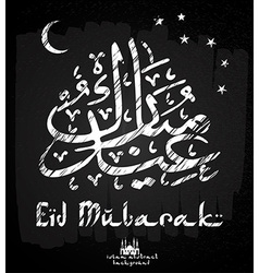 Greeting Card design stylish text Eid Mubarak vector image