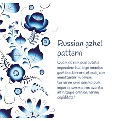 Russian gzhel template with text vector image
