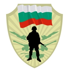 Army of Bulgaria vector image