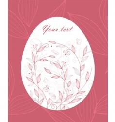 egg floral pink vector image