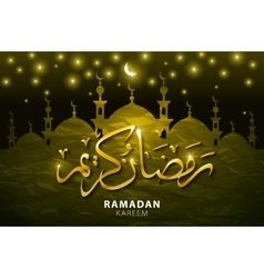 Greeting card for holy month of muslim community vector