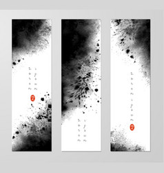 three banners with abstract black ink wash vector image