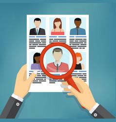 human resources management vector image
