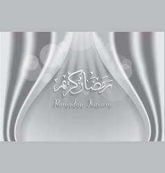 ramadan backgrounds arabic islamic calligraphy vector image vector image
