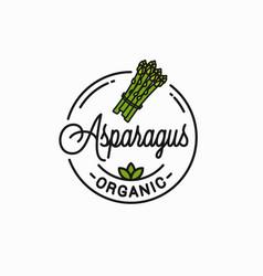 Asparagus vegetable logo round linear bunch white vector