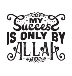 Muslim quote and saying good for cricut my vector