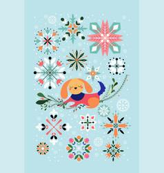 happy dog year vector image