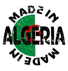 Made in Algeria vector image vector image