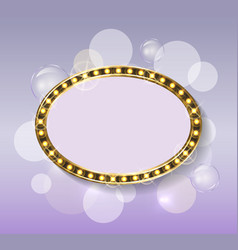 Frame and backdrop with glimmer gold framework vector