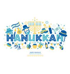 jewish holiday hanukkah greeting card and vector image